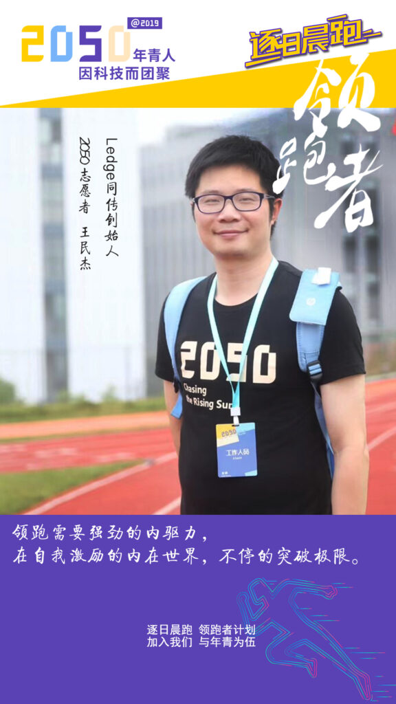 runners20