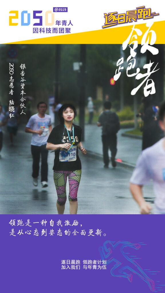 runners25